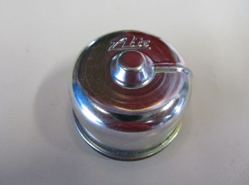 Cover for brake fluid reservoir